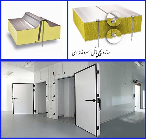 ساندویچ پانل بوشهر مشخصات فنی ساندویچ پانل