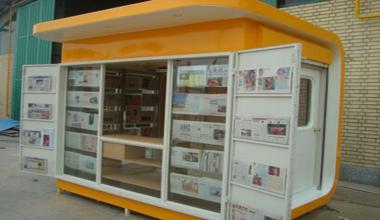 کانکس فروشگاهی ماموت