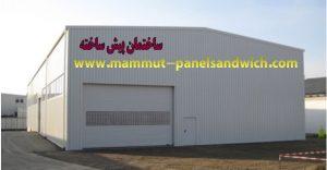 پروژه های اجرایی ساندویچ پانل ماموت